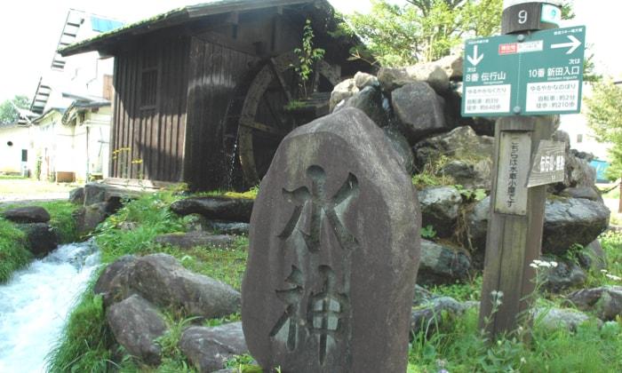 白馬岩岳マウンテンリゾート 周辺施設 新田上堂跡石仏群/水車小屋