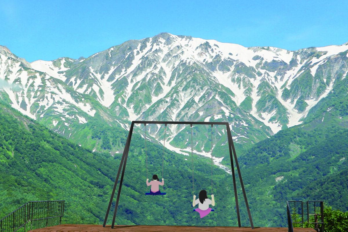 プレスリリース】今夏の新アクティビティについて   白馬岩岳マウンテンリゾート